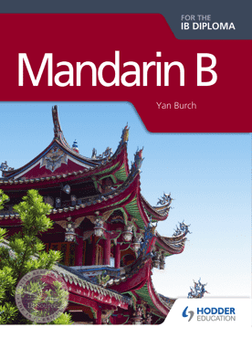 Mandarin B for the IB Diploma -Hodder Education IBSOURCE
