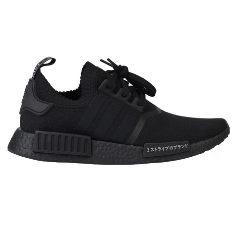 "ADIDAS NMD R1 ""Japan Boost"" Triple Black Limited Edition Shoes US 9.5 NEW w. BOX"