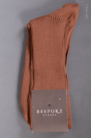 BESPOKE ATHENS Made In Italy Solid Brown Cotton - Nylon Socks NEW - SARTORIALE