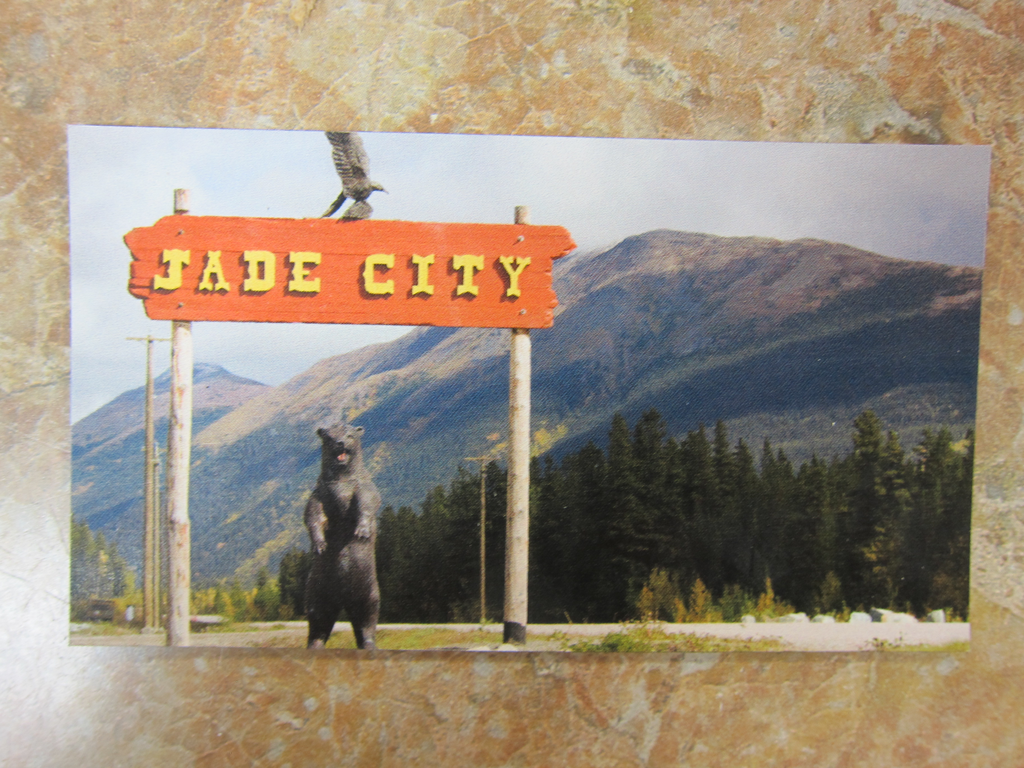 JADE CITY BEAR SIGN MAGNET