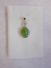 STERLING SILVER TWIST WITH JADE OVAL PENDANT