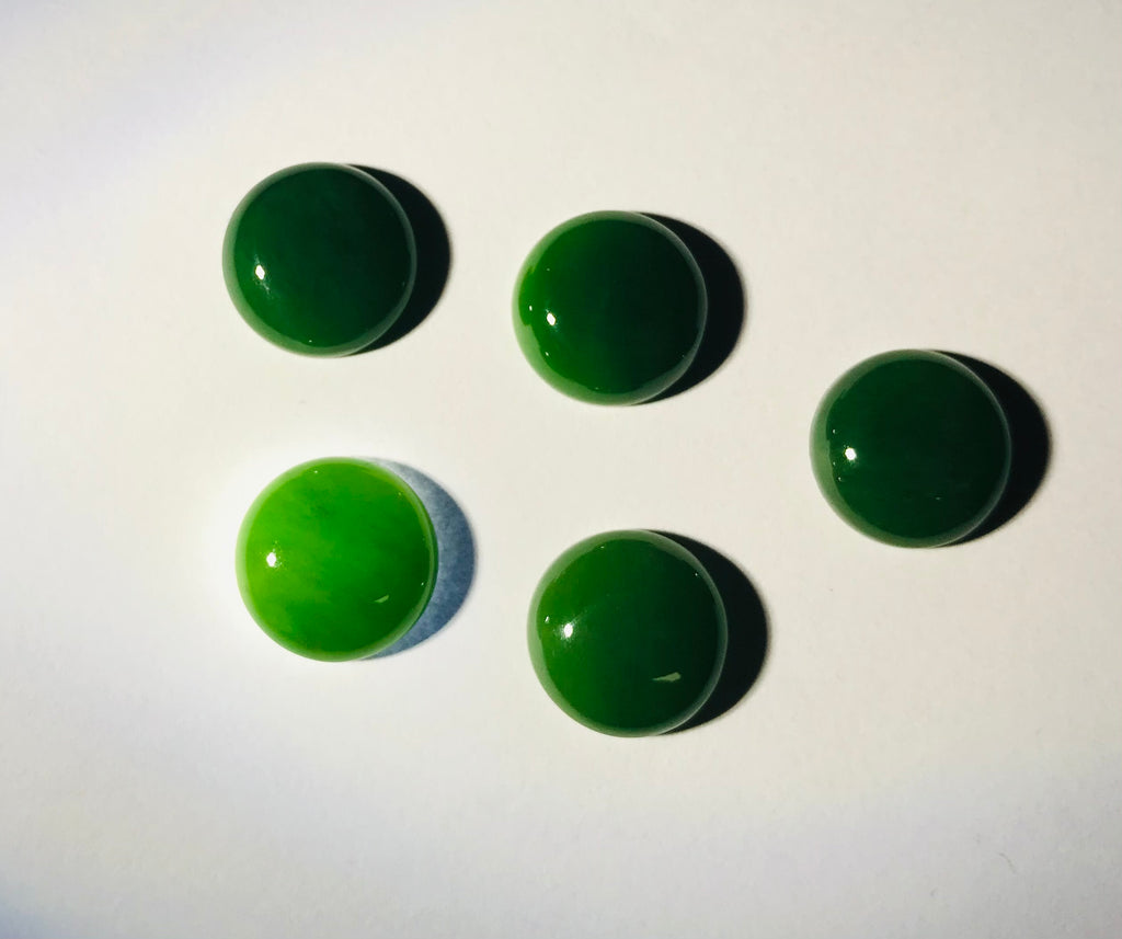 Round Jade Cabochon, sold individually