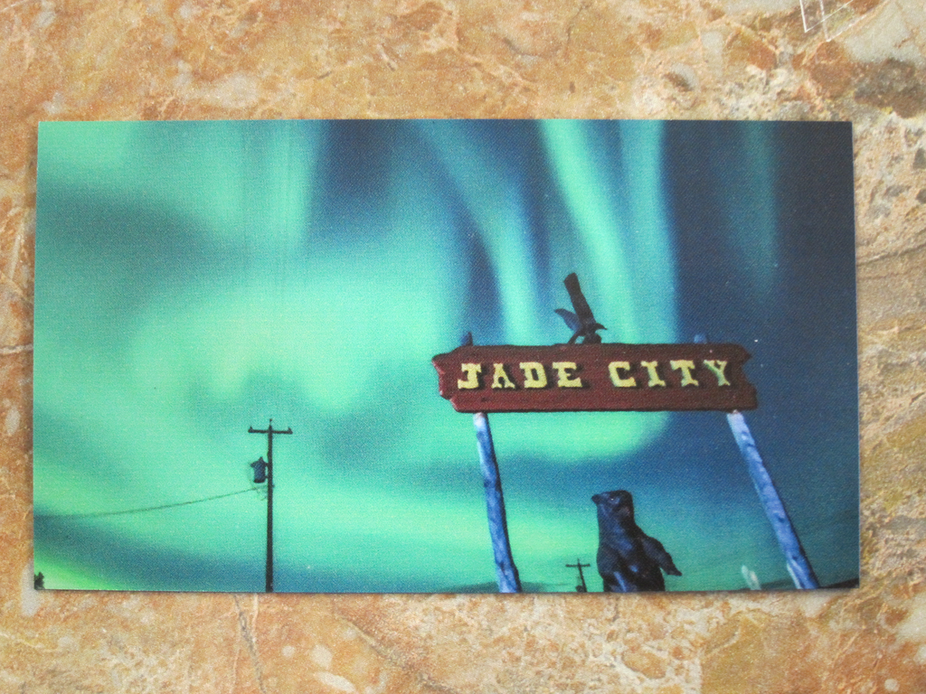 JADE CITY NORTHERN LIGHTS MAGNET