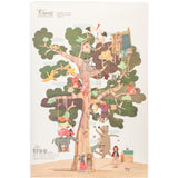 Londji: My Tree Puzzle - Luxe Gifts™  - 2