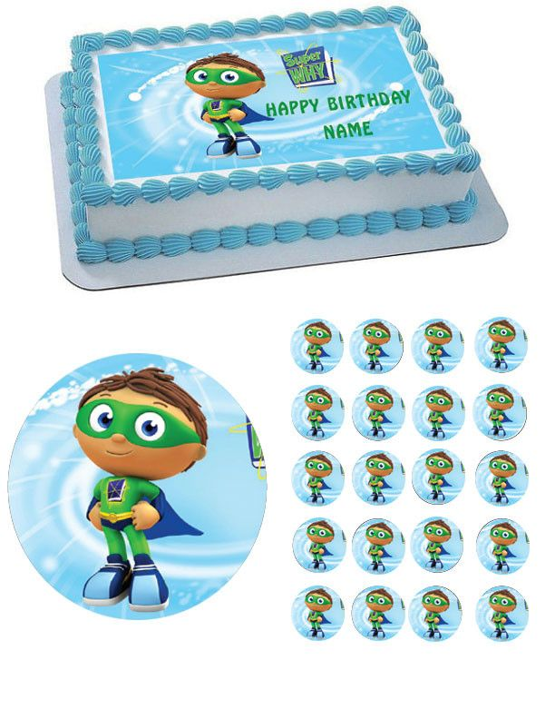 Super Why 1 Edible Birthday Cake Or Cupcake Topper Edible Prints