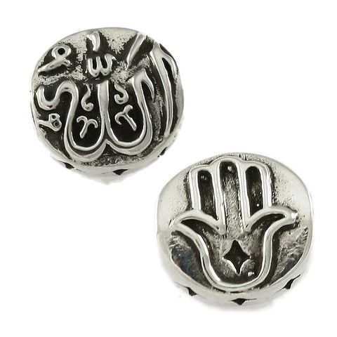 Allah with Fatima Hand Bead - Lone Palm Jewelry