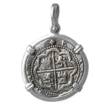 "Atocha Silver 1 1/8"" 2R Grade 1 Replica Coin Pendant with Shackle Bail - Limited Edition - Item #18944"