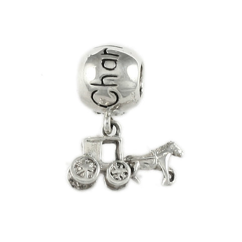 CHARLESTON Bead & 3-D Carriage Dangle - Lone Palm Jewelry