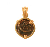 Authentic Widow's Mite Coin 14kt Gold Pendant- Copper Coin from Biblical Times - Item #6003-79