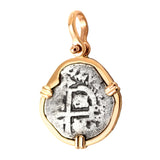 Authentic New World Spanish Coin set in 14kt gold pendant hand crafted mount with a shackle bail, beautiful detail free form
