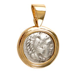 AR Drachm Alexander the Great and Zeus in 14k - Item #7702