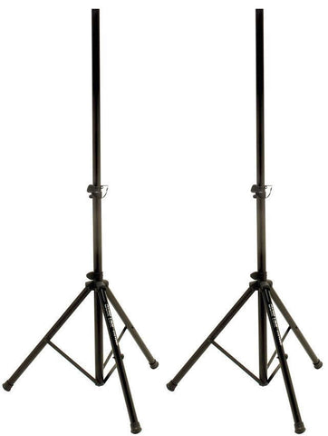 AMS-001B Heavy Duty Speaker Stand (Pair)
