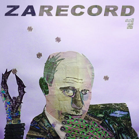 "Cut & Paste Records - Zarecord 12"" Vinyl - CNP005"