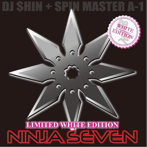 "White Vinyl DJ $hin + Spin Master A-1 - NINJA SEVEN (7"" Battle Break Vinyl)"