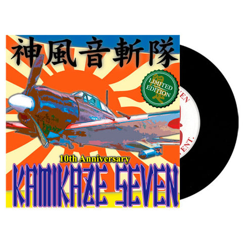 "Kamikaze Seven (7"" Battle Break Vinyl) - Limited Edition"