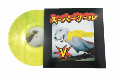 "Super Seal Giant Robo V.3 (L. Arm) 10"" Yellow Record"