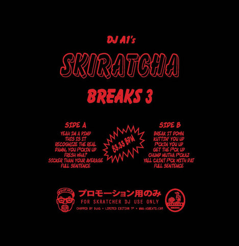 "DJ A1 - Skiratcha Breaks Vol.3 7"" Red Vinyl"