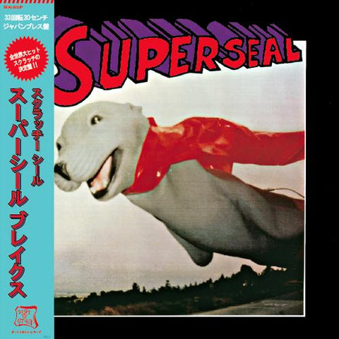 "Skratchy Seal (DJ QBert) - Super Seal Breaks Japan Edition 12"" Black Vinyl"
