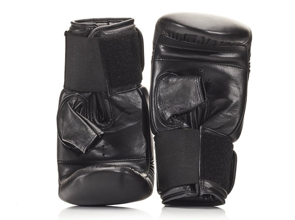 PRO Executive Black Leather Boxing Package (Bag Gloves)