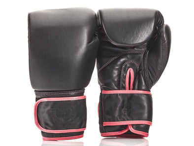 MVP Boxing - PRO Ladies Executive Black Leather Boxing Gloves (Strap Up)