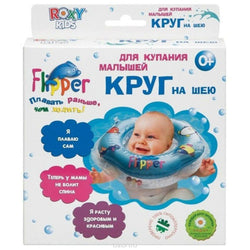 Roxy Kids Round Neck Roxy Kids Flipper for Bathing Babies
