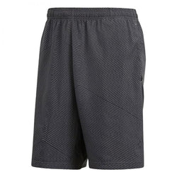 Adidas Men's Training 4Krft climalite Graphic Shorts
