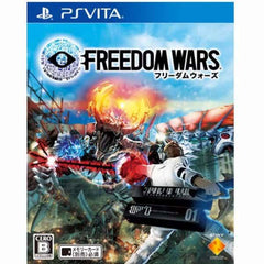 Freedom Wars ( PS Vita Game ) - Gadgitechstore.com