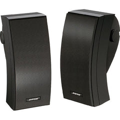 Bose 251 Outdoor Environmental Speakers - GadgitechStore.com Lebanon - 1