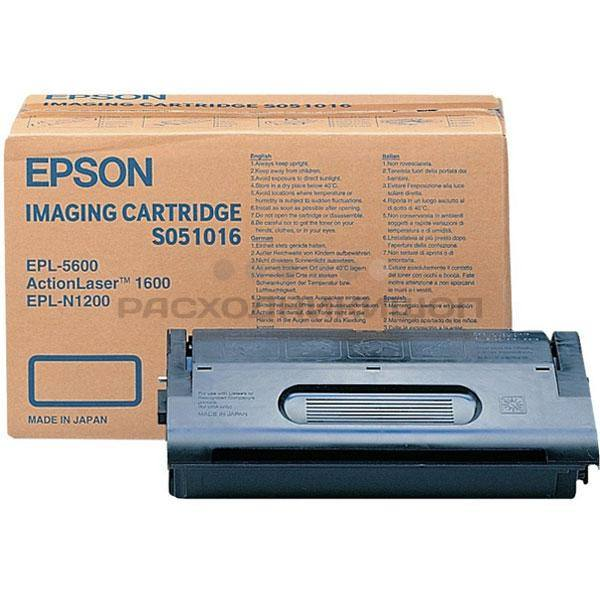 Epson Ink Cartridge C13S051016 - Gadgitechstore.com