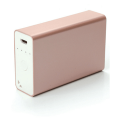 YELL BPR38 5,600mAh POWERBANK 2.4A