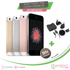 Apple iPhone SE Bundle - GadgitechStore.com Lebanon - 1