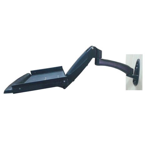 Keyboard Wall Mount (KW-9)  - 1