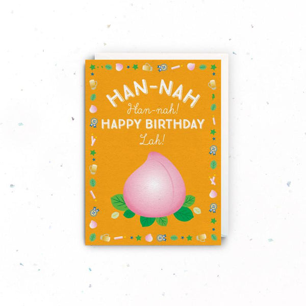 Singapore Greeting Cards