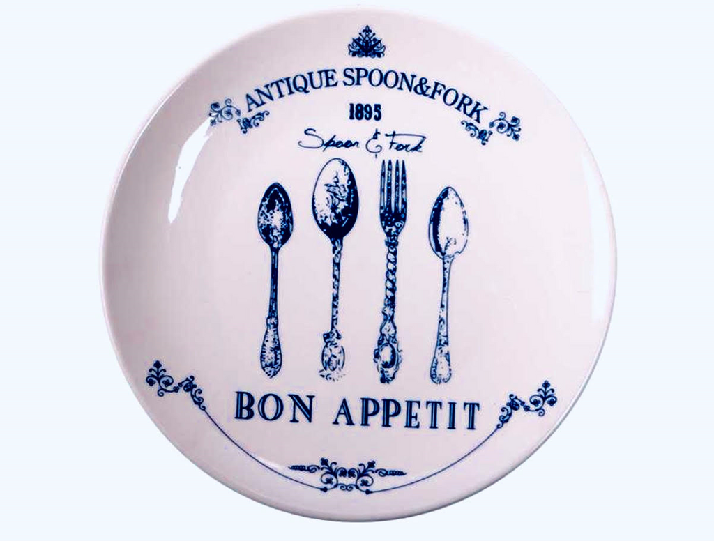Bon Appetit Antique Plate