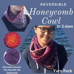 Reversible Honeycomb Cowl Yarn Pack, two sizes, pattern not included, dyed to order