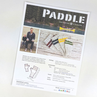 Pattern - Paddle, by Tin Can Knits, ready to ship