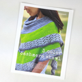 Pattern - 3 Color Cashmere Shawl, by Joji Locatelli, ready to ship