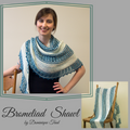 Bromeliad Shawl Yarn Pack, pattern not included, ready to ship