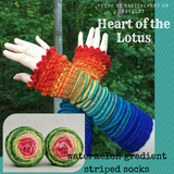 Heart of the Lotus Yarn Pack in Gradient Stripes, pattern not included, ready to ship