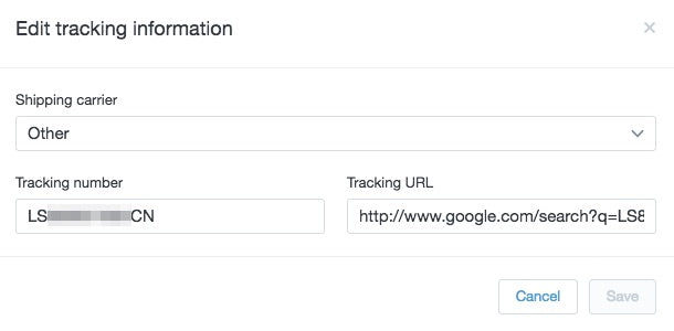 Tracking Information Processing