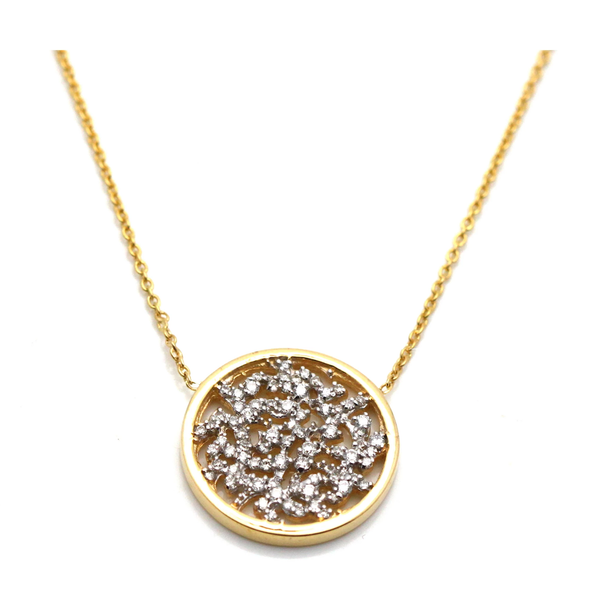 Signature Logo Diamond Pendant in 18K Gold