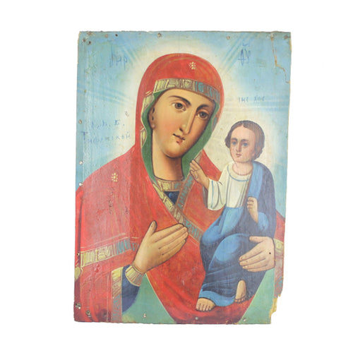 z Mary and Child Icon