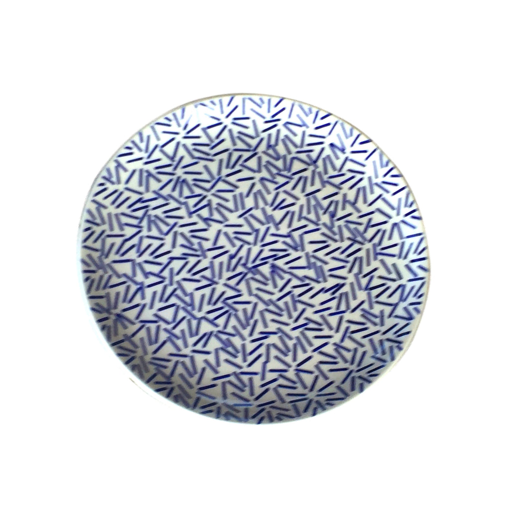 Op Art Blue - Large Serving Platter - PasParTou