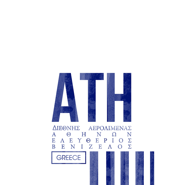 ATH Code | ATHENS