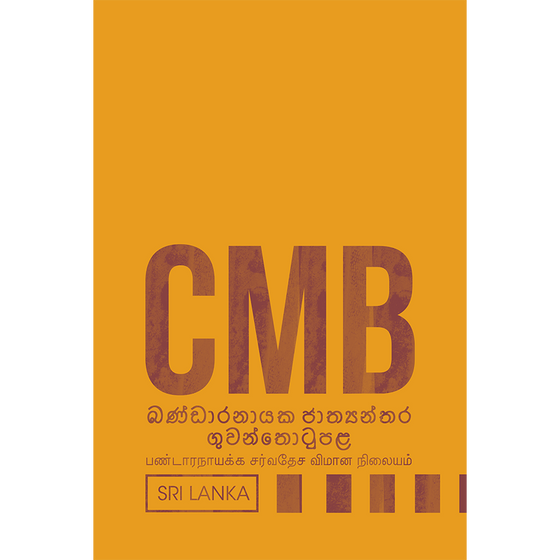 CMB Code | COLOMBO