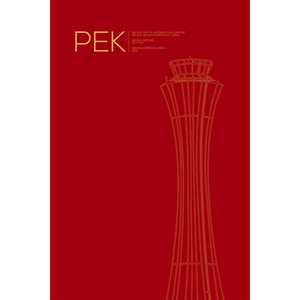 PEK | BEIJING Tower