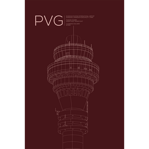 PVG | Shanghai Tower