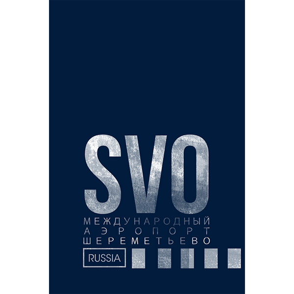 SVO Code | MOSCOW