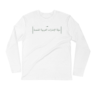 UAE Long Sleeve