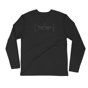 Israel Long Sleeve